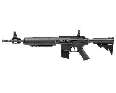 Crosman M4-177 4.5mm Rifle