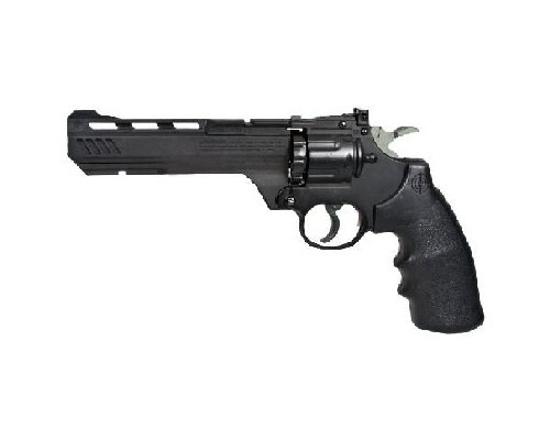 Factory Refurbished Crosman Vigilante (357) BB & Pellet Pistol