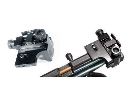 Williams Notch Blade Sight